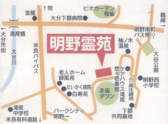 明野霊苑地図